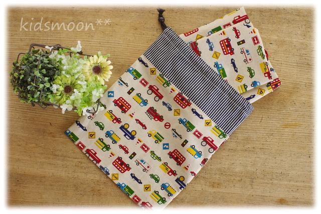 幼稚園保育園小学校エプロン三角巾電車トレイン柄食育行事調理実習